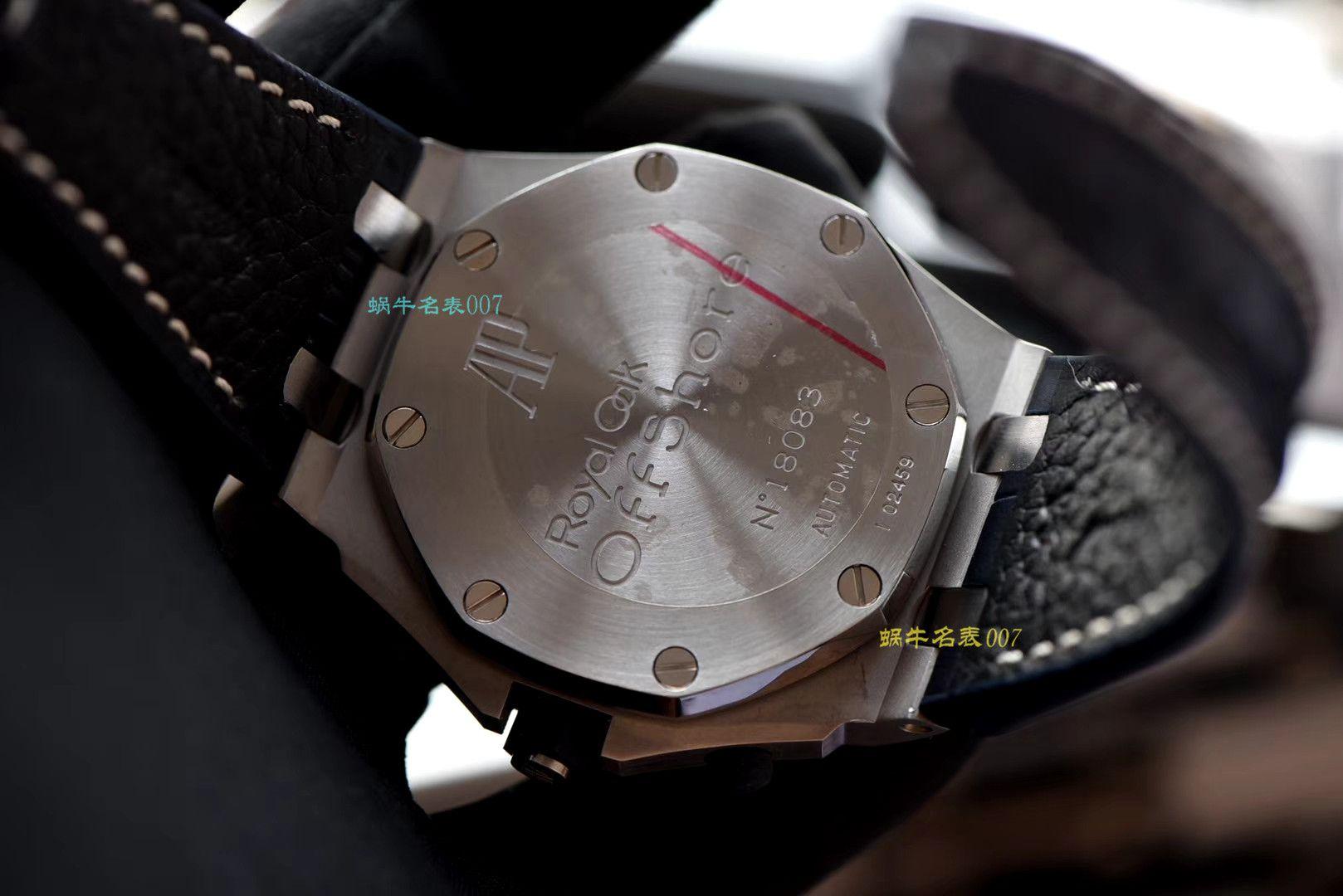 【视频评测JF厂官网爱彼复刻仿表AP海军蓝】爱彼皇家橡树离岸型系列26170ST.OO.D305CR.01腕表