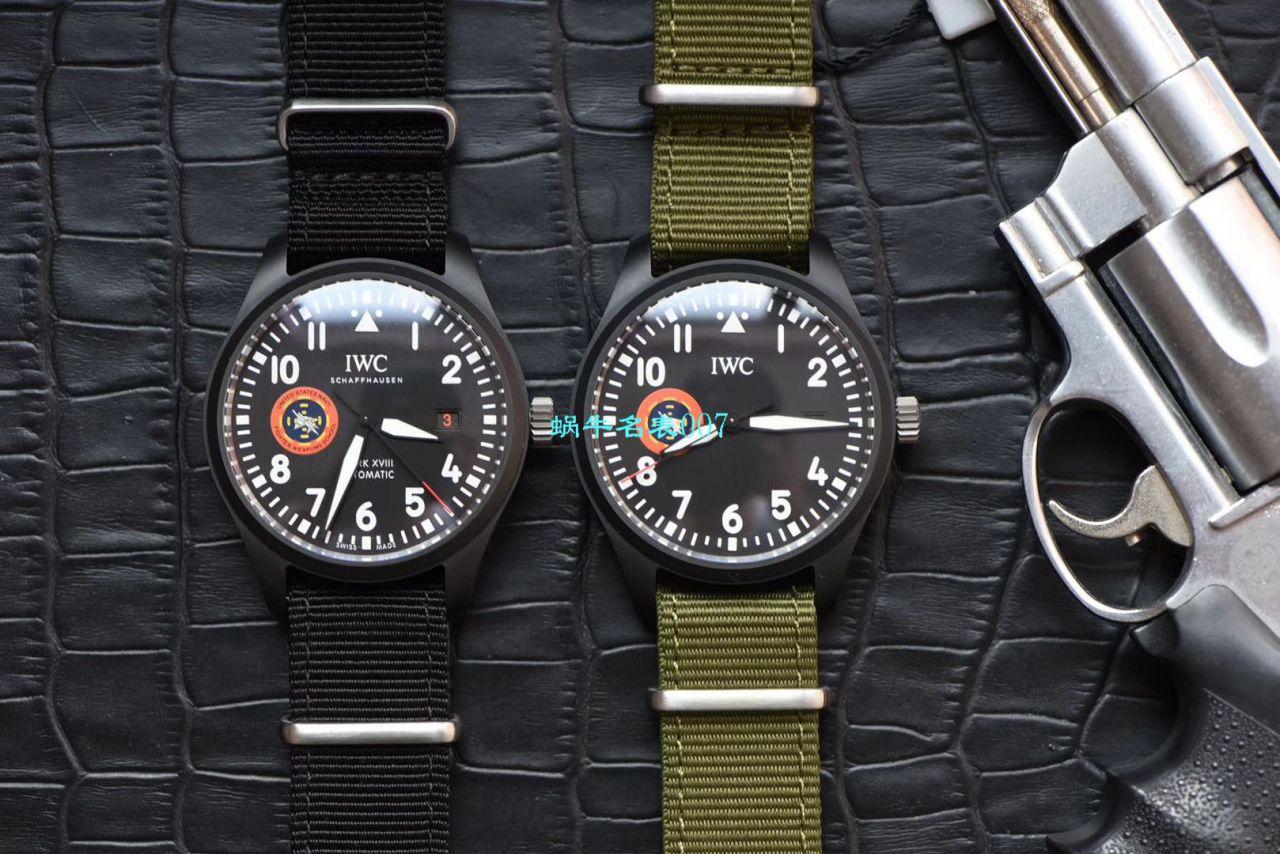 【M+万国复刻手表】IWC萬 國 IW32409 TOPGUN SFTI海軍空戰部隊飛行員特別紀念腕錶