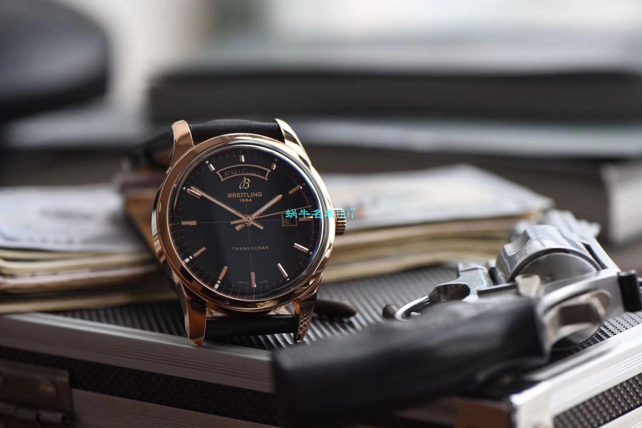 【V7厂百年灵复刻手表】百年灵越洋系列R45310121B1P1腕表 / BL102