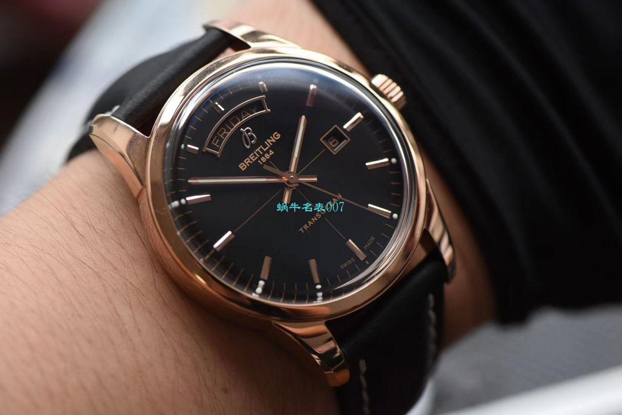 【V7厂复刻表可以买吗】百年灵越洋系列R45310121G1P1腕表