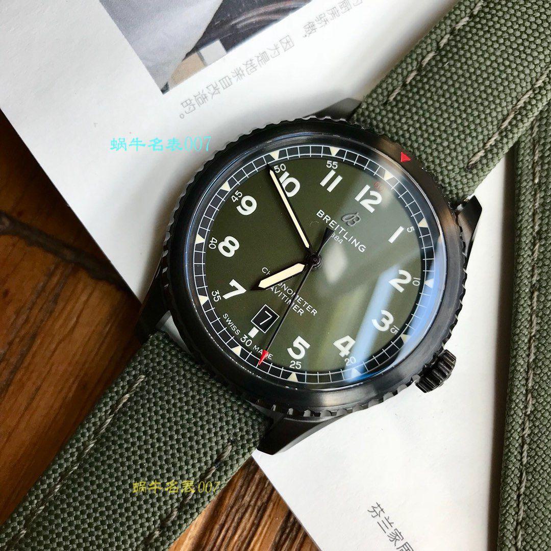 【渠道原单】百年灵飞行员8系列41柯蒂斯战鹰特别版M173152A1L1X2腕表