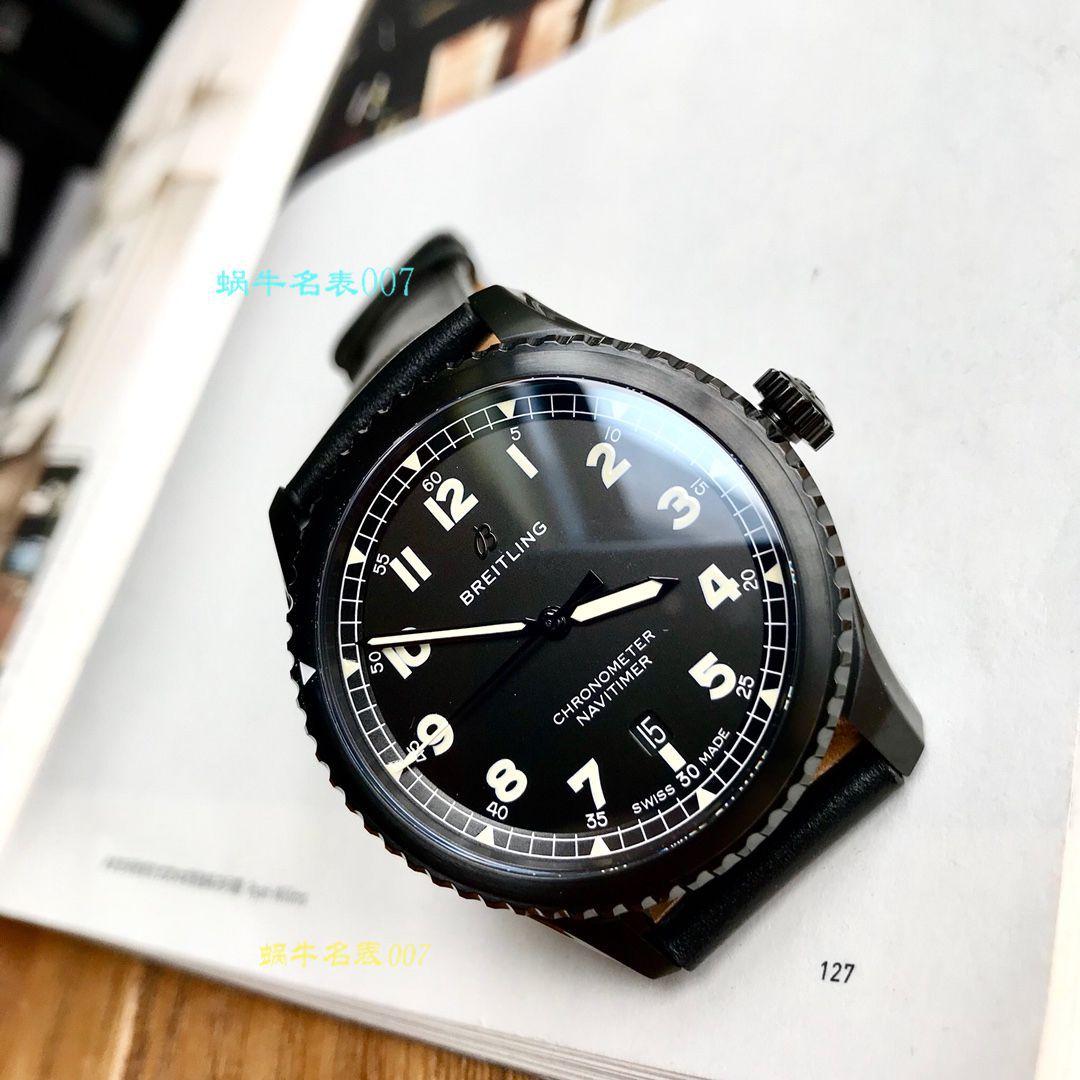 【渠道原单表】Breitling百年灵飞行员8系列M17314101B1X1腕表