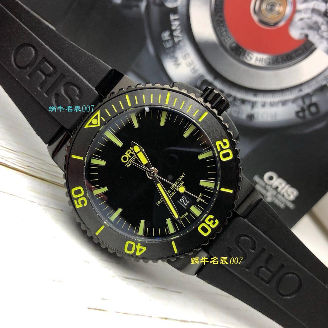 【豪利时渠道原单】ORIS豪利时潜水系列01 733 7653 4722-07 4 26 34BEB腕表 / OB008