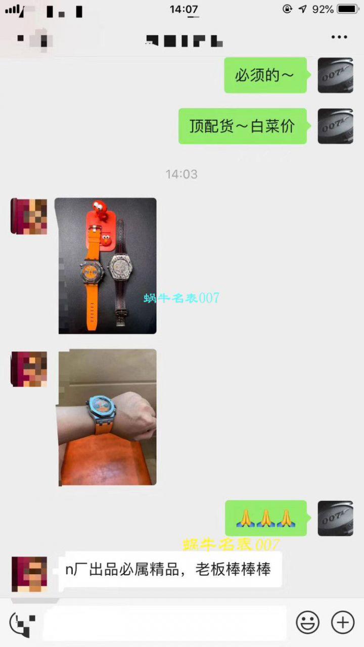 【NOOB厂复刻表无敌超值~N厂鲜橙计时离岸】爱彼皇家橡树离岸型系列26703ST.OO.A070CA.01腕表