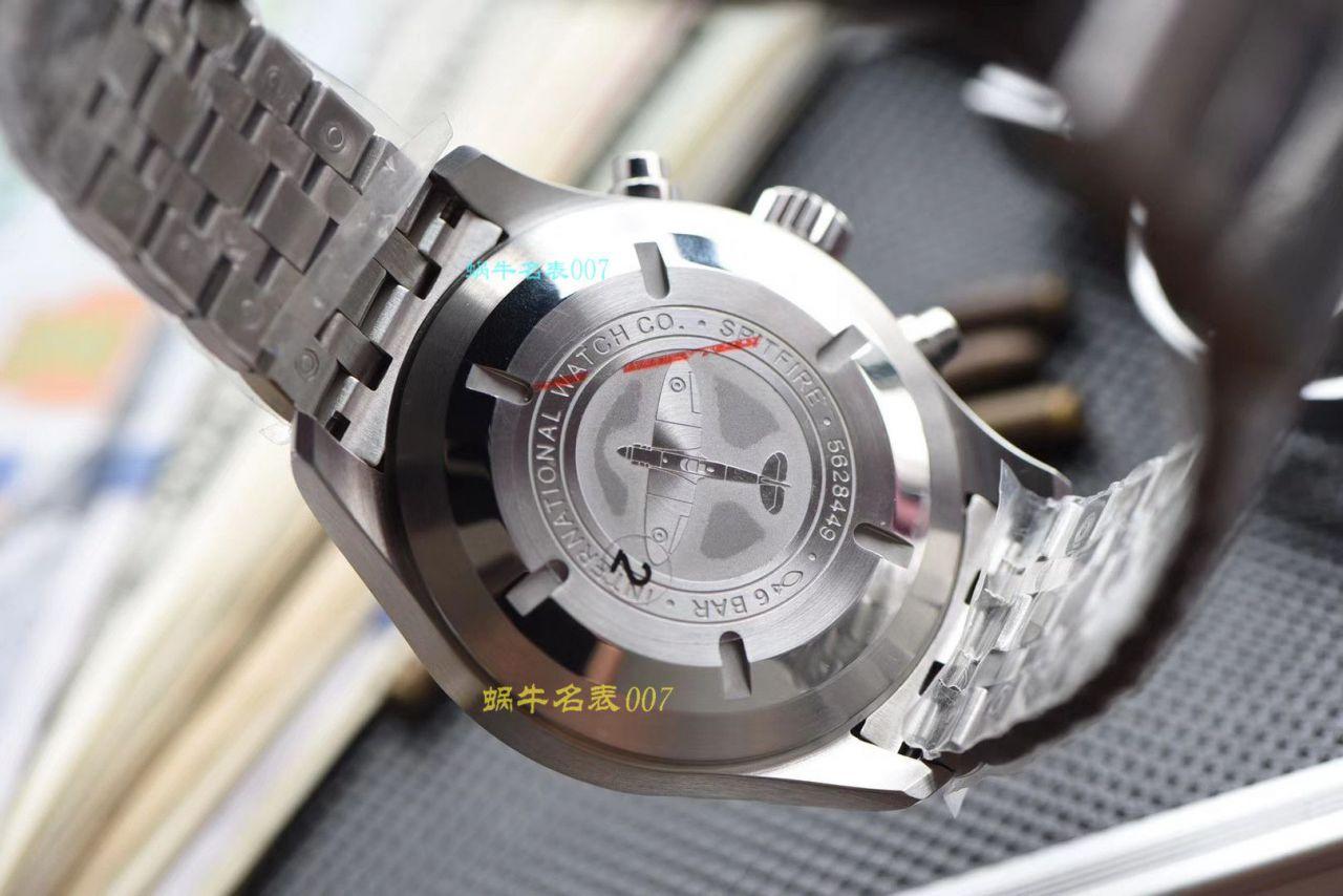 【怎么样买v6厂的复刻手表】IWC万国表飞行员系列IW377719腕表