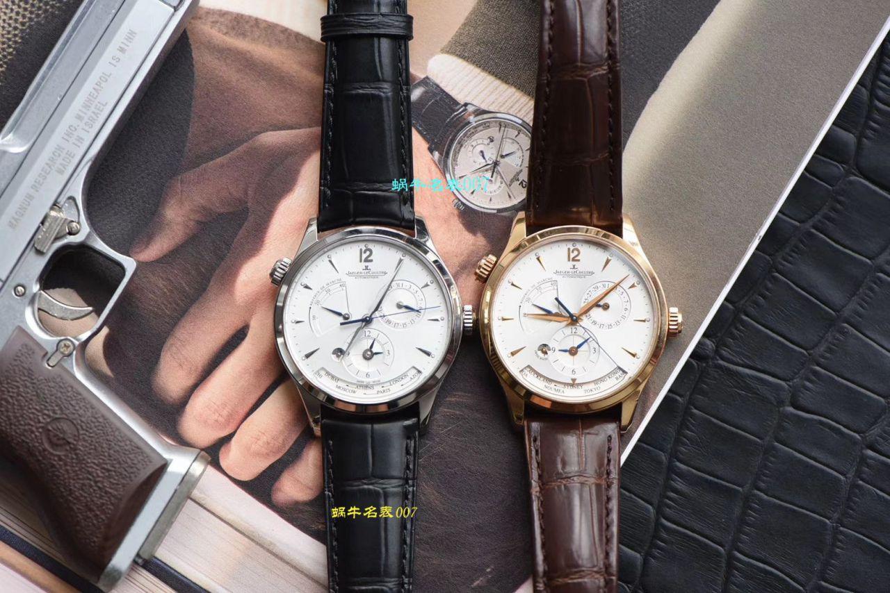 【zf厂手表价格复刻官网】积家Jaeger-LeCoultre大师系列Q1428421腕表