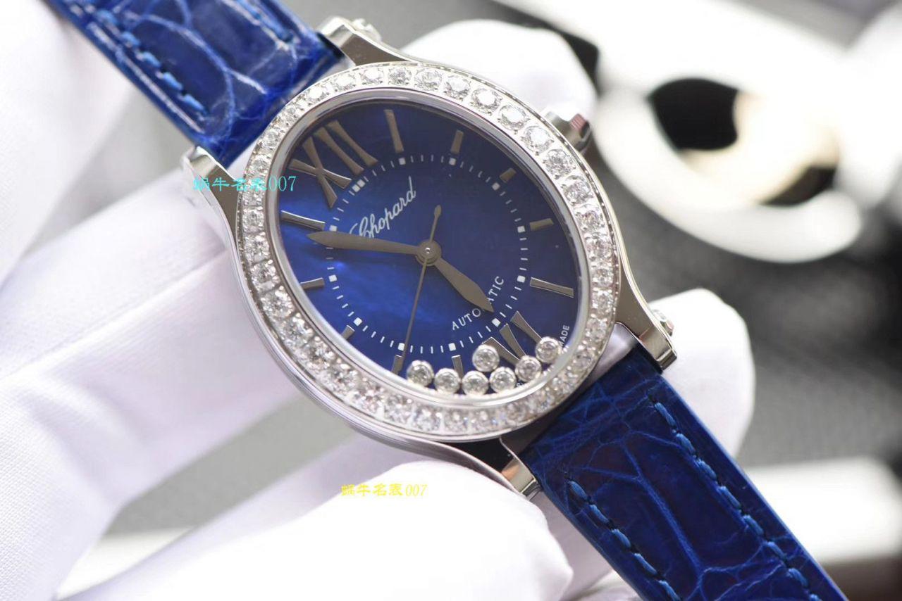 【在哪买复刻表】NR厂萧邦HAPPY DIAMONDS系列275362-1001腕表