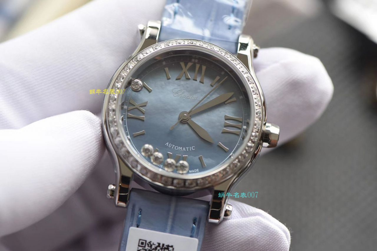 【NR厂广州买复刻表】萧邦HAPPY DIAMONDS系列278573-3010小号30毫米女士腕表