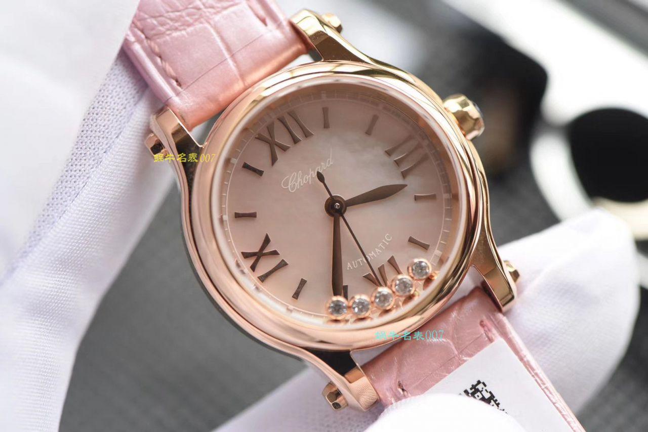 【NR厂复刻表能用几年】萧邦HAPPY DIAMONDS系列278573-6011小号30毫米女腕表