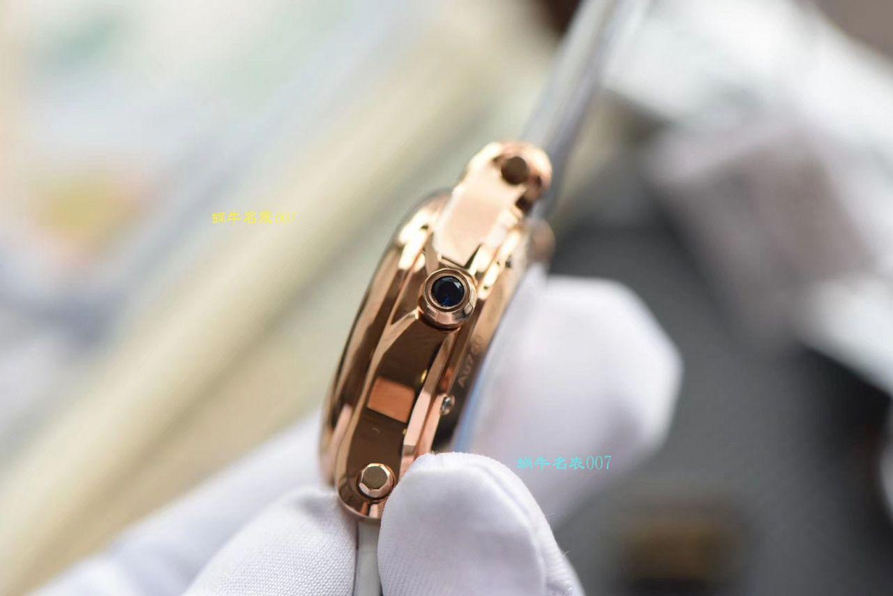 【NR厂高端复刻女表小号30毫米】萧邦HAPPY DIAMONDS系列274893-5009腕表 / XB028
