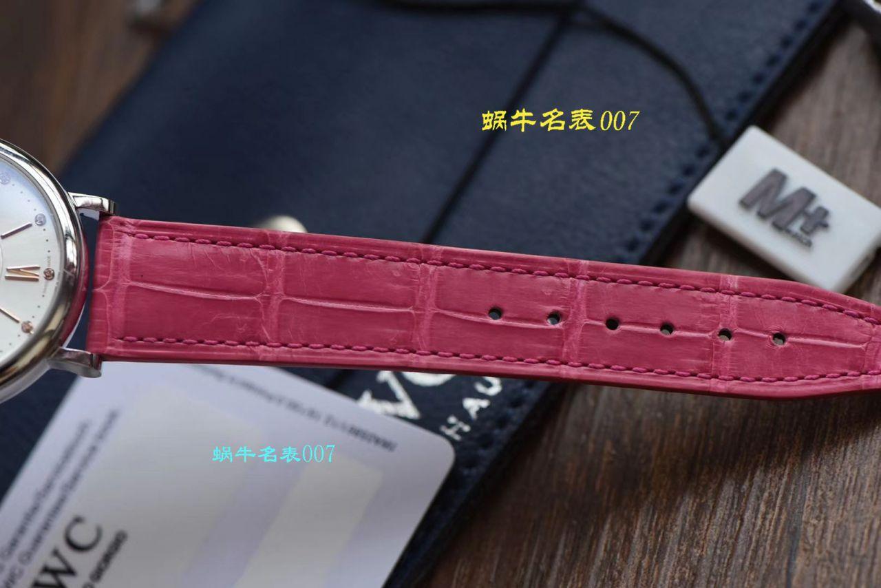 【M+厂顶级复刻手表】IWC万国表柏涛菲诺系列IW458116、IW458101女士腕表