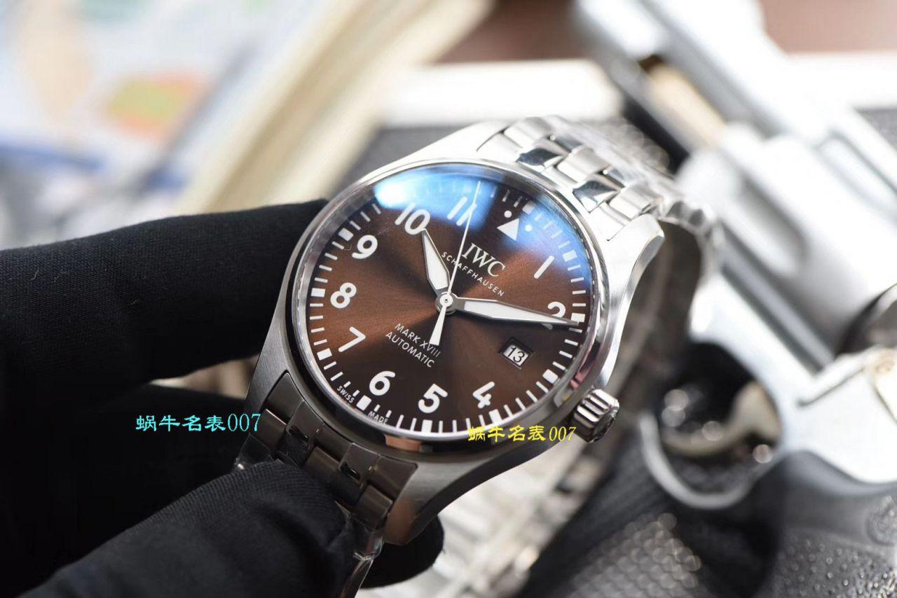【视频评测V7厂马克十八钢带版】IWC万国表飞行员系列IW327003腕表安东尼·圣艾修佰里(广州复刻表)