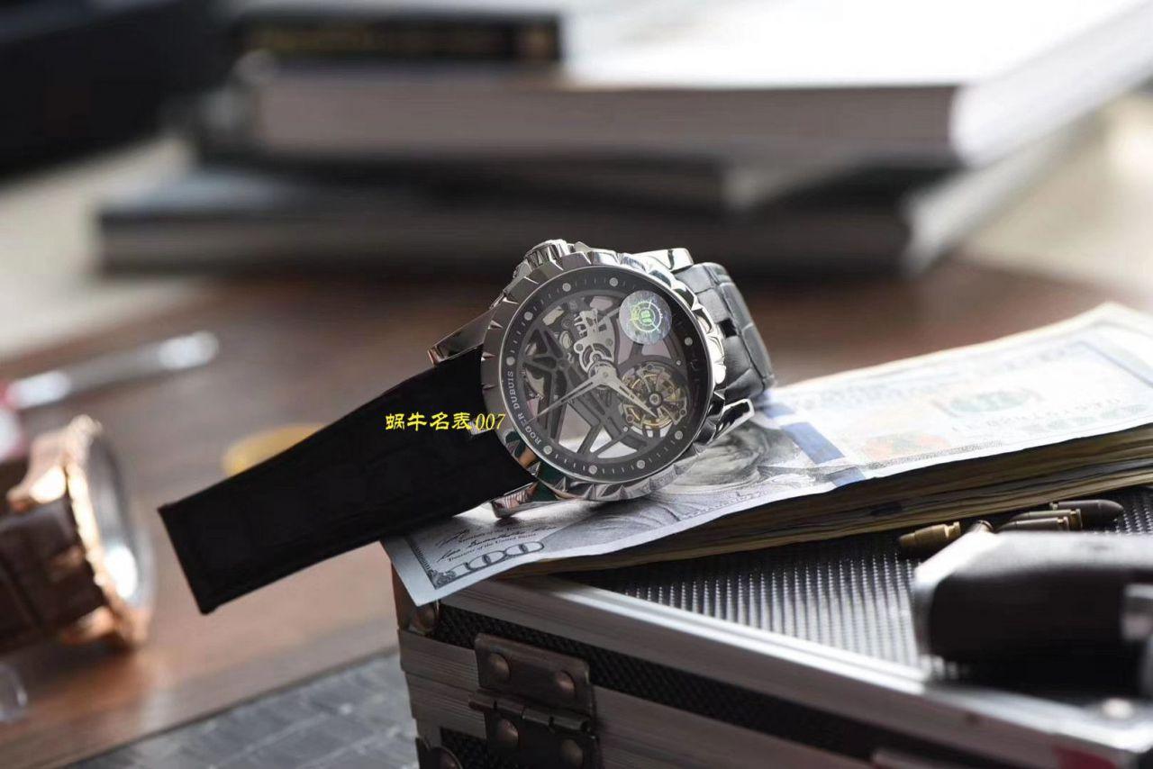 【JB厂一比一复刻陀飞轮手表】罗杰杜彼EXCALIBUR王者系列RDDBEX0260、RDDBEX0393腕表