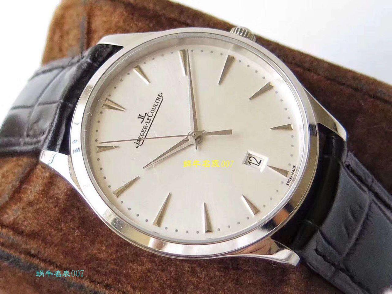 【ZF厂积家复刻手表哪里买】积家大师系列1288420腕表