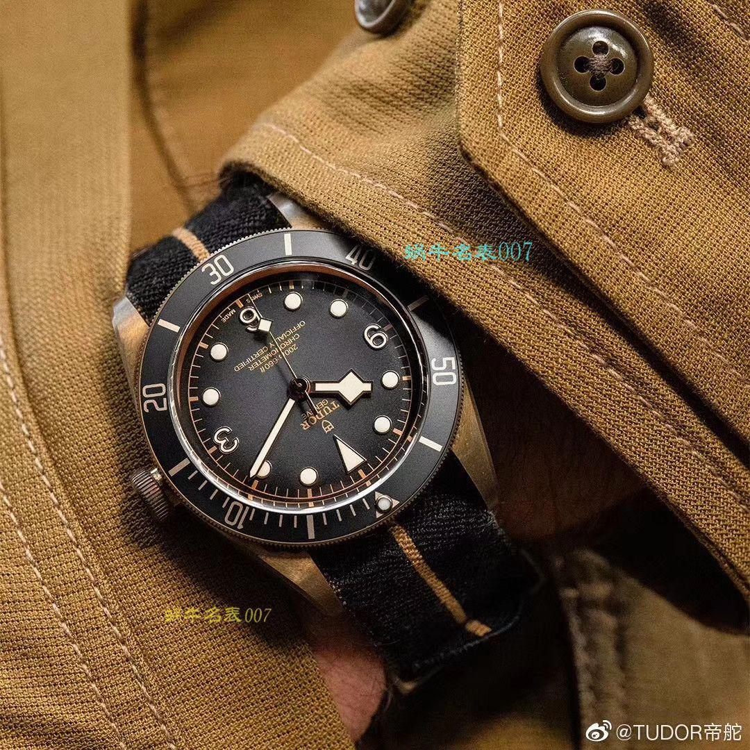 【视频评测XF厂帝舵复刻仿表】帝舵碧湾系列M79250BA-0001腕表贝克汉姆同款最新青铜型小铜盾