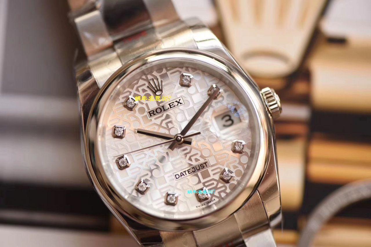 【视频评测什么叫复刻表,最好的复刻表】DJ厂劳力士日志型36系列116234-G-63600银石腕表