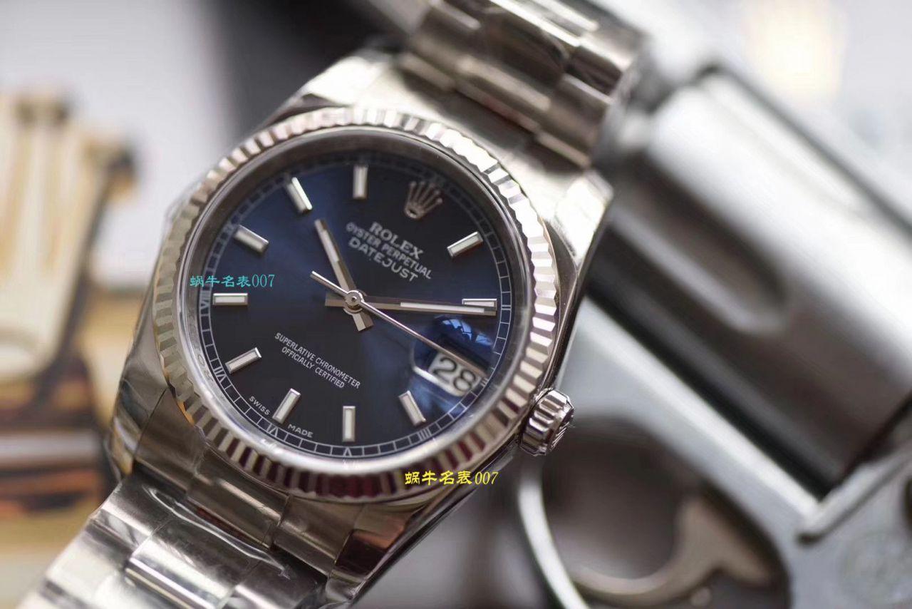 【视频评测DJ厂家劳力士复刻仿手表】劳力士日志型36毫米系列m126234-0018腕表