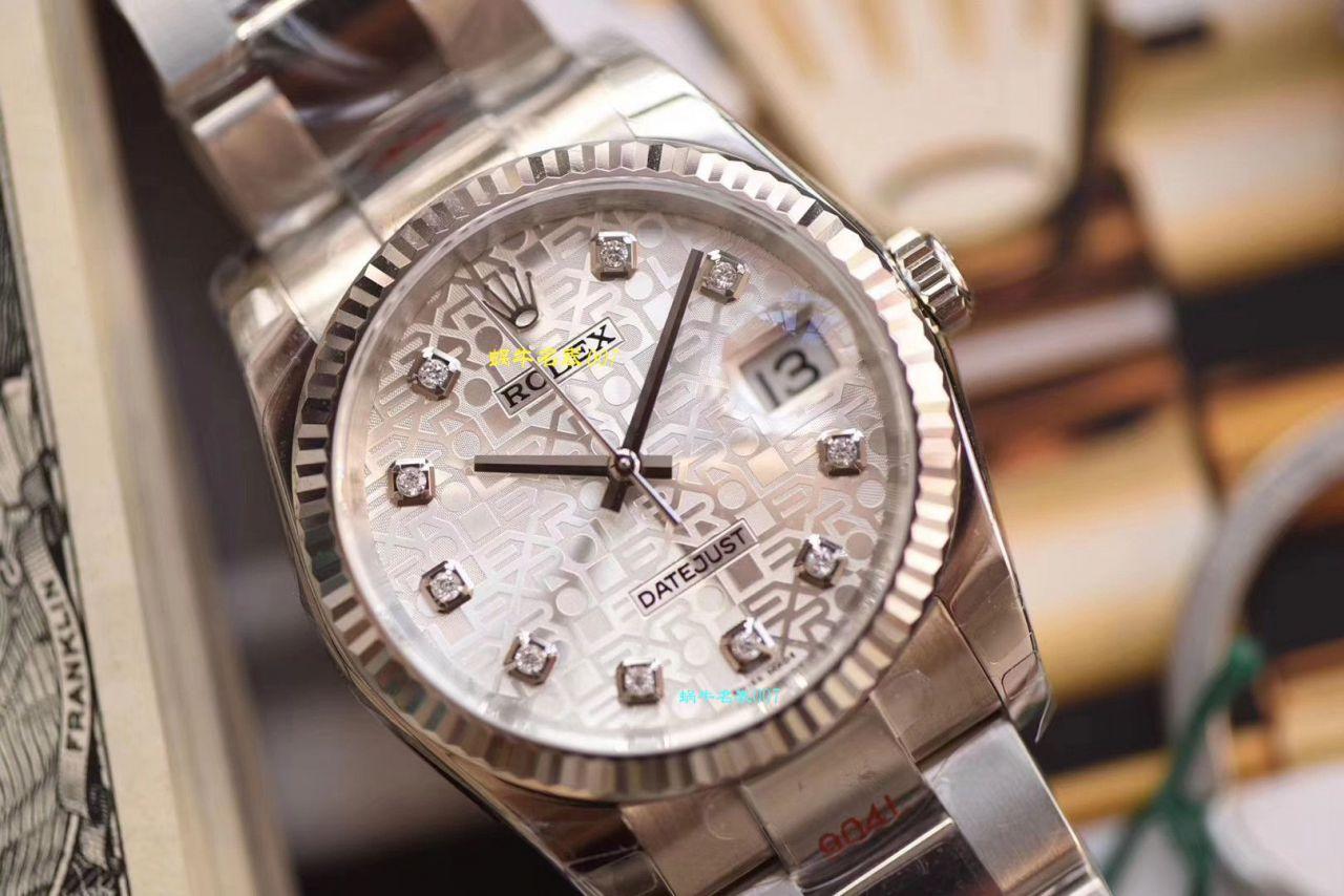 【复刻劳力士男表价格】视频评测DJ厂劳力士日志型36毫米系列116234白盘腕表