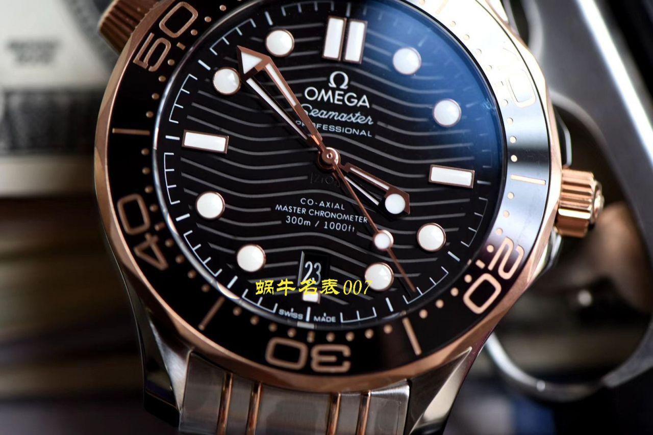 【VS厂欧米茄复刻表】欧米茄海马系列210.20.42.20.01.001腕表 / M393