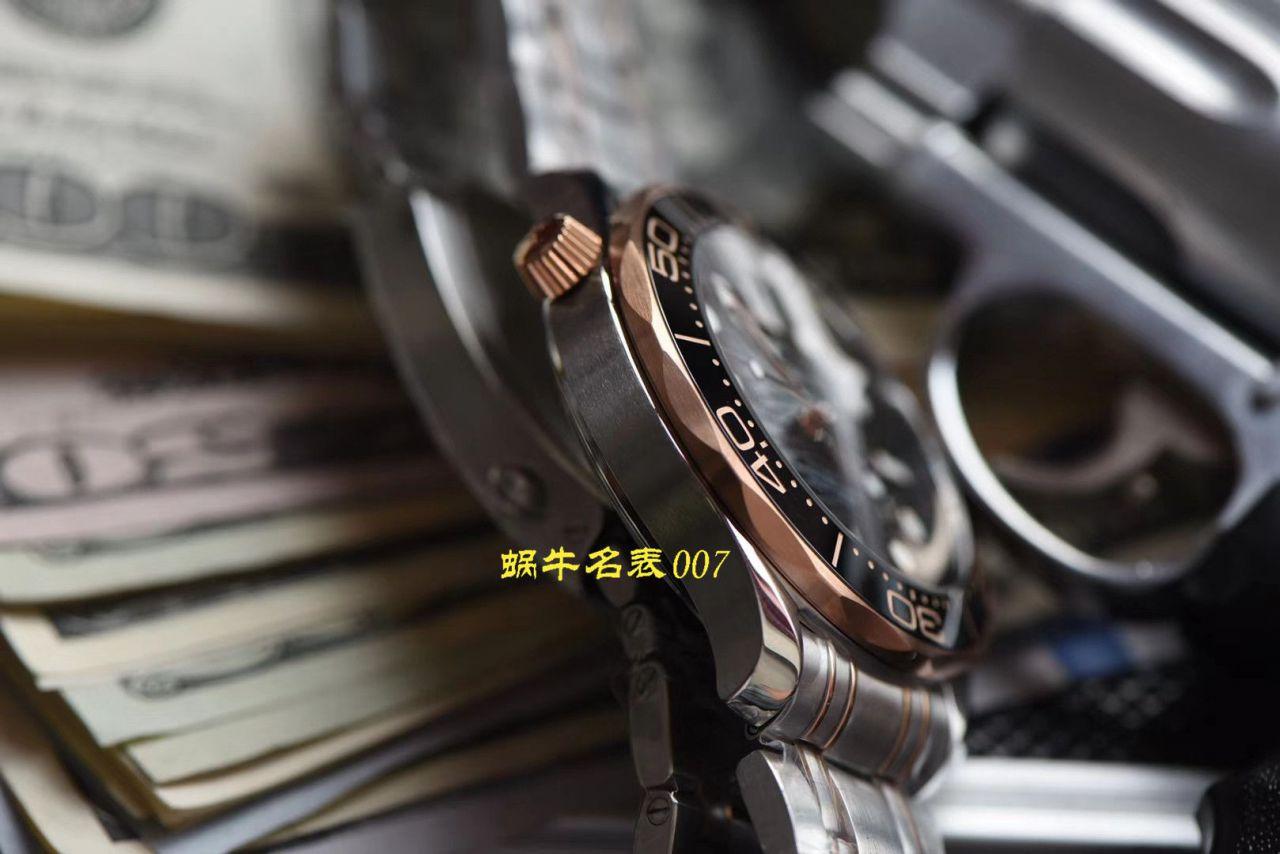 【VS厂欧米茄复刻表】欧米茄海马系列210.20.42.20.01.001腕表