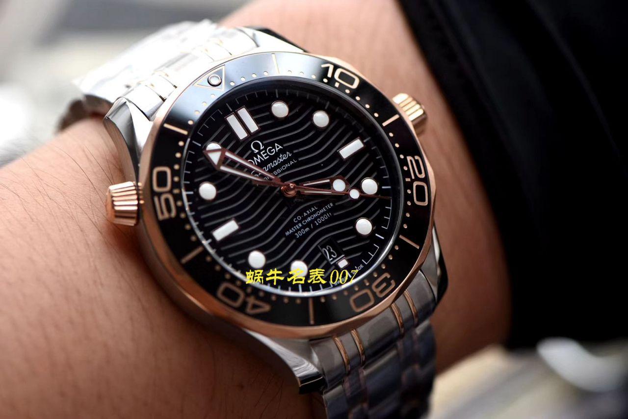 【VS厂复刻表怎么样】欧米茄海马系列210.22.42.20.01.002腕表