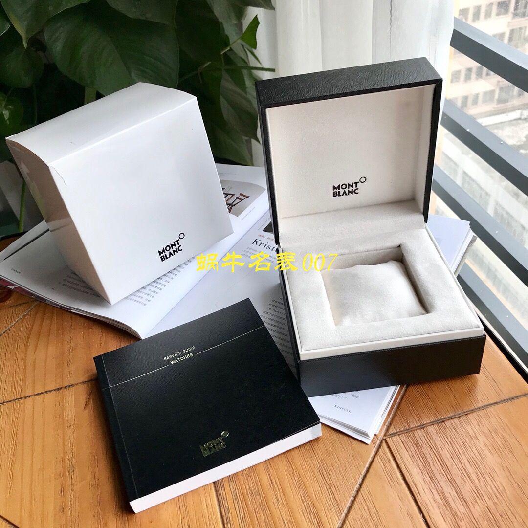【渠道原单】MONTBLANC万宝龙4810系列U0115122腕表