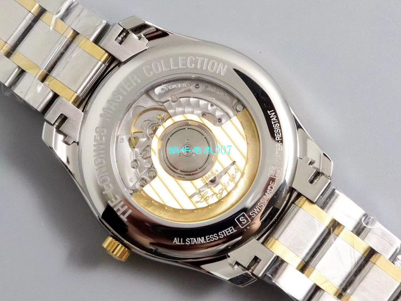 【V9厂顶级复刻手表】浪琴名匠系列L2.793.4.71.6,L2.793.4.57.6等多色单历腕表