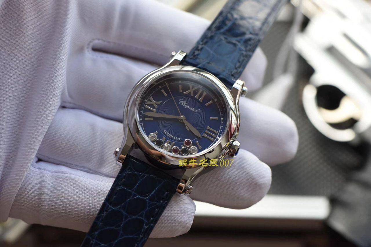 【YF厂顶级复刻手表】萧邦HAPPY DIAMONDS系列278559-3008女腕表