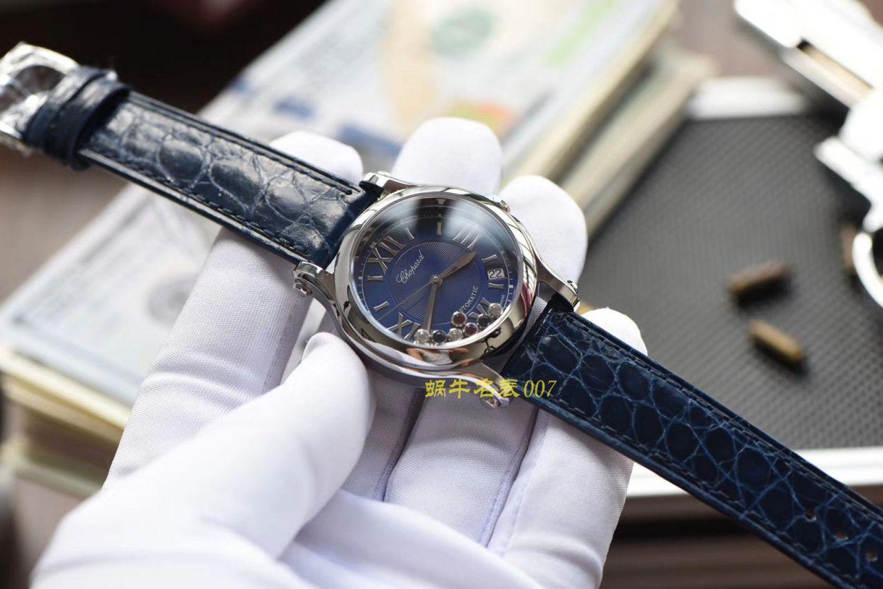 【YF厂Chopard复刻表】萧邦HAPPY DIAMONDS系列278559-6008女腕表