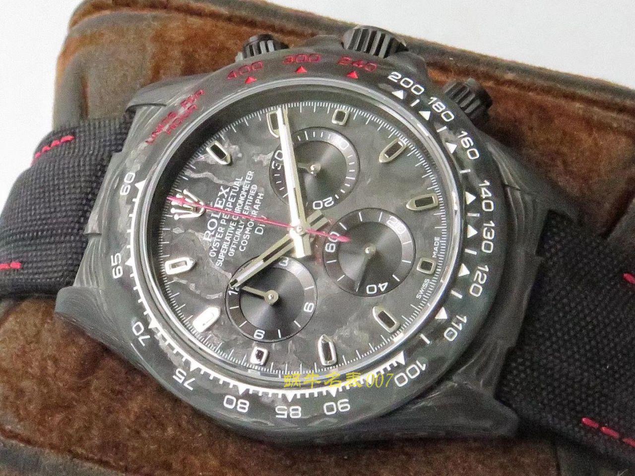 【TW厂劳力士复刻手表】劳力士ROLEX宇宙计时迪通拿系列之全碳纤维海外定制版