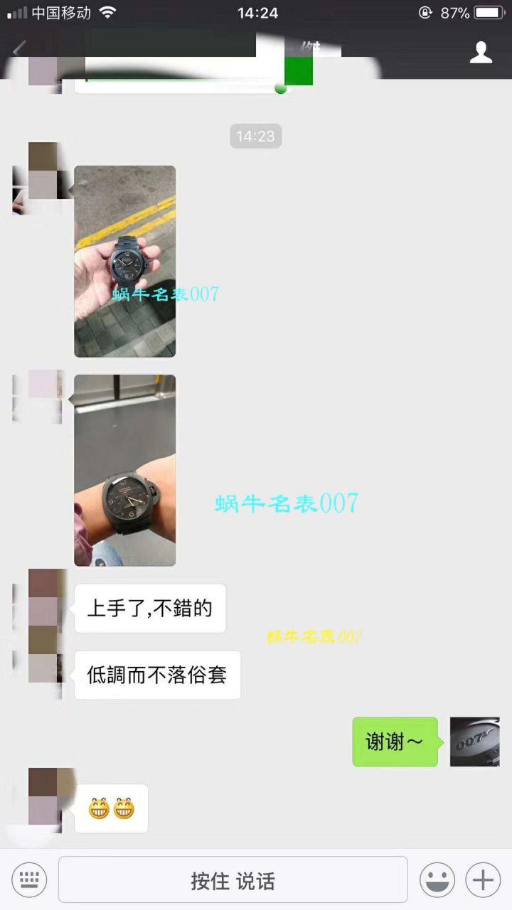 【视频评测VS一比一超A高仿手表】沛纳海LUMINOR 1950系列PAM00438全陶瓷腕表 / VSBFPAM00438