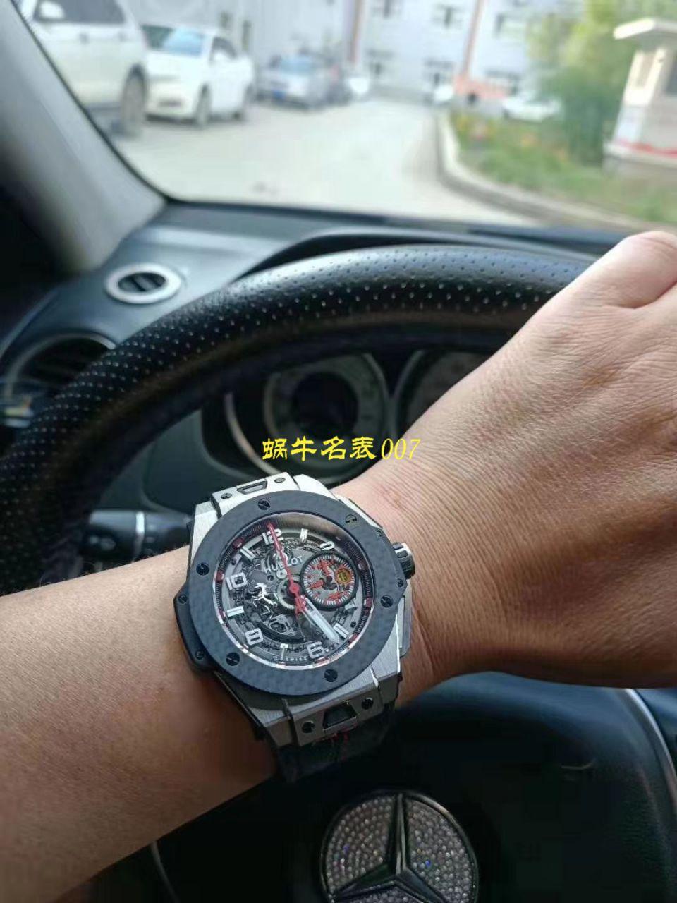 视频评测宇舶法拉利BIG BANG系列401.CX.0123.VR腕表一比一高仿【HBBV6最新力作‼️ Hublot Big Bang Ferrari Ceramic F11系列】