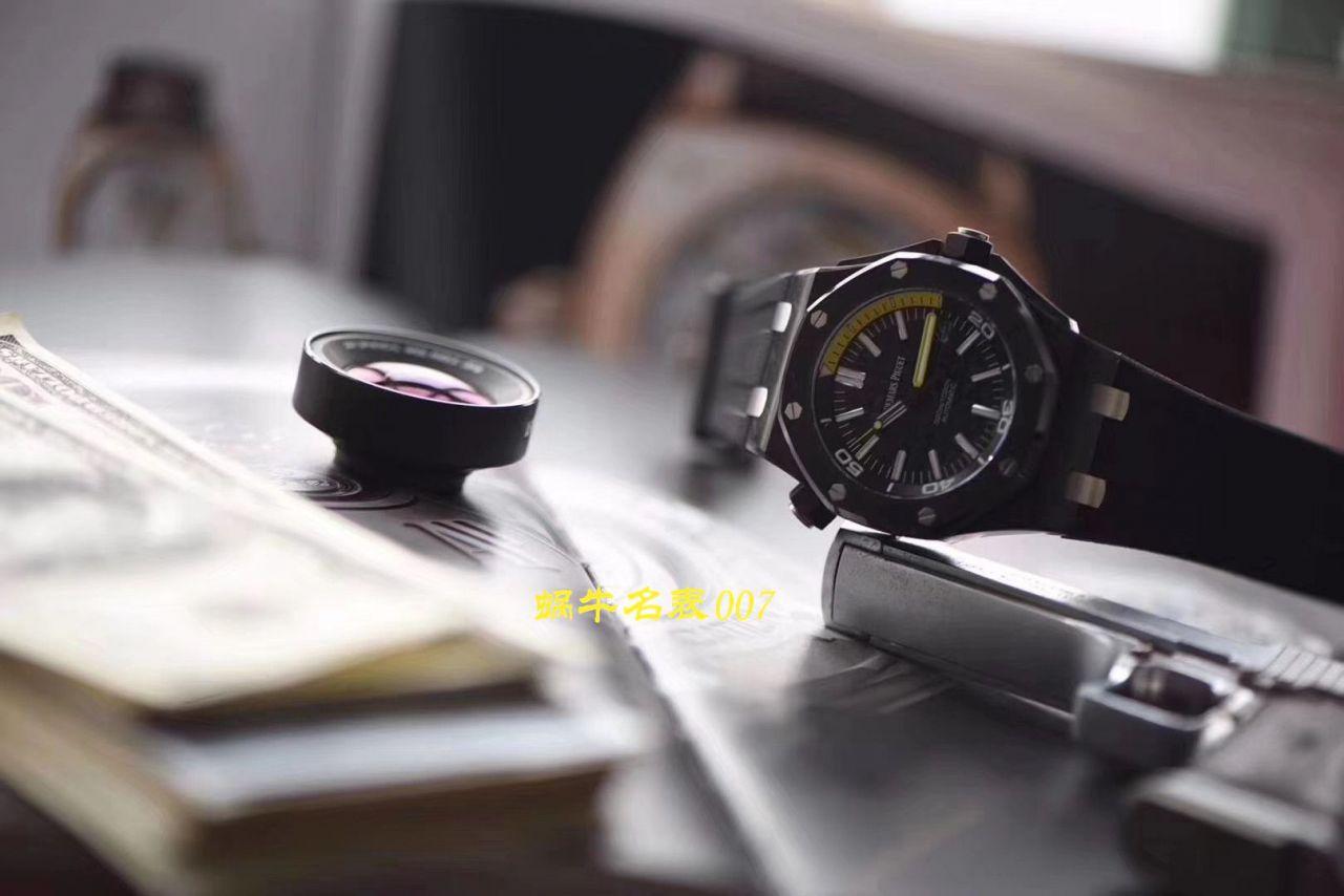 【XF厂顶级复刻手表V3版本】Audemars Piguet爱彼15706AU.OO.A002CA.01