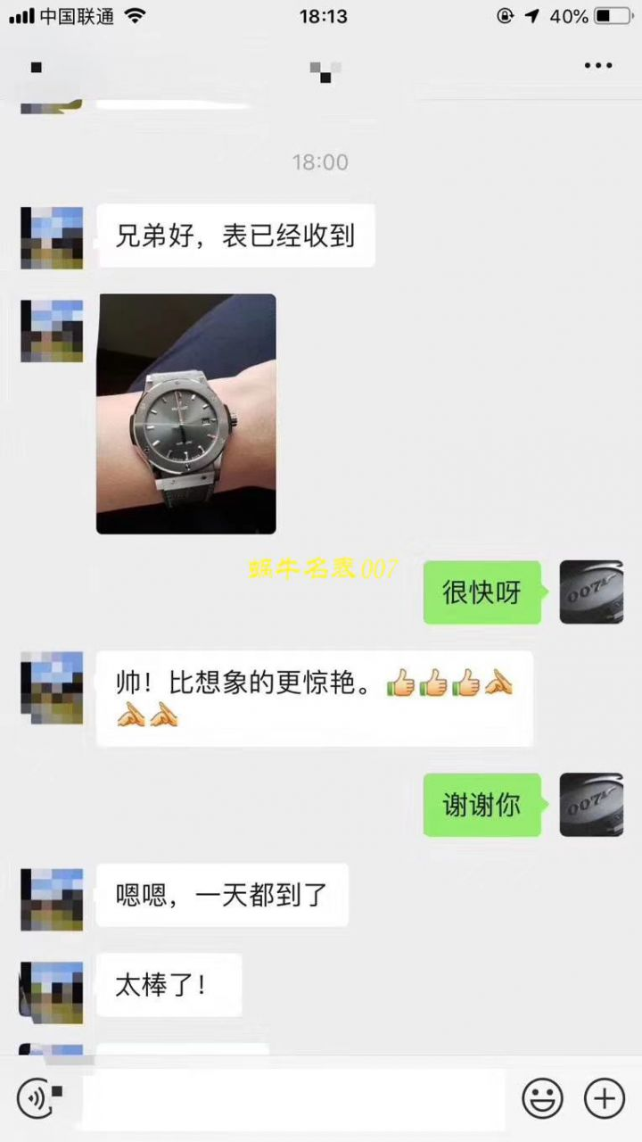 【JJ一比一超A高仿手 表】宇舶HUBLOT经典融合系列511.ZX.7070.LR腕表
