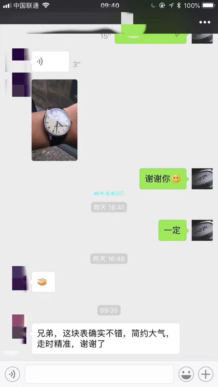 视频评测雅克德罗星辰系列J0022030202腕表一比一高仿手表【️FK工厂 年中巨献 雅克德罗星辰系列J0022030202】