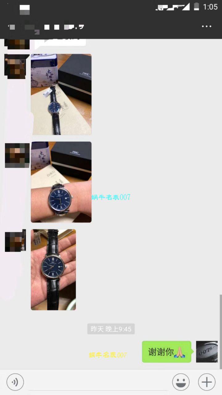 渠道出口订单!原封!缺个经销商印章就是正品!大名鼎鼎的IWC万国表柏涛菲诺系列IW356517腕表