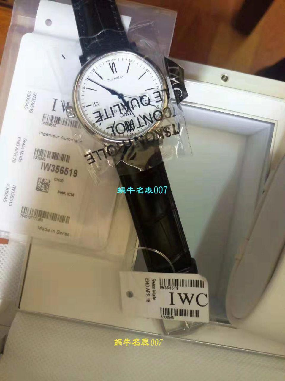 渠道出口订单!原封!缺个经销商印章就是正品!大名鼎鼎的IWC万国表柏涛菲诺系列IW356517腕表 / WG193