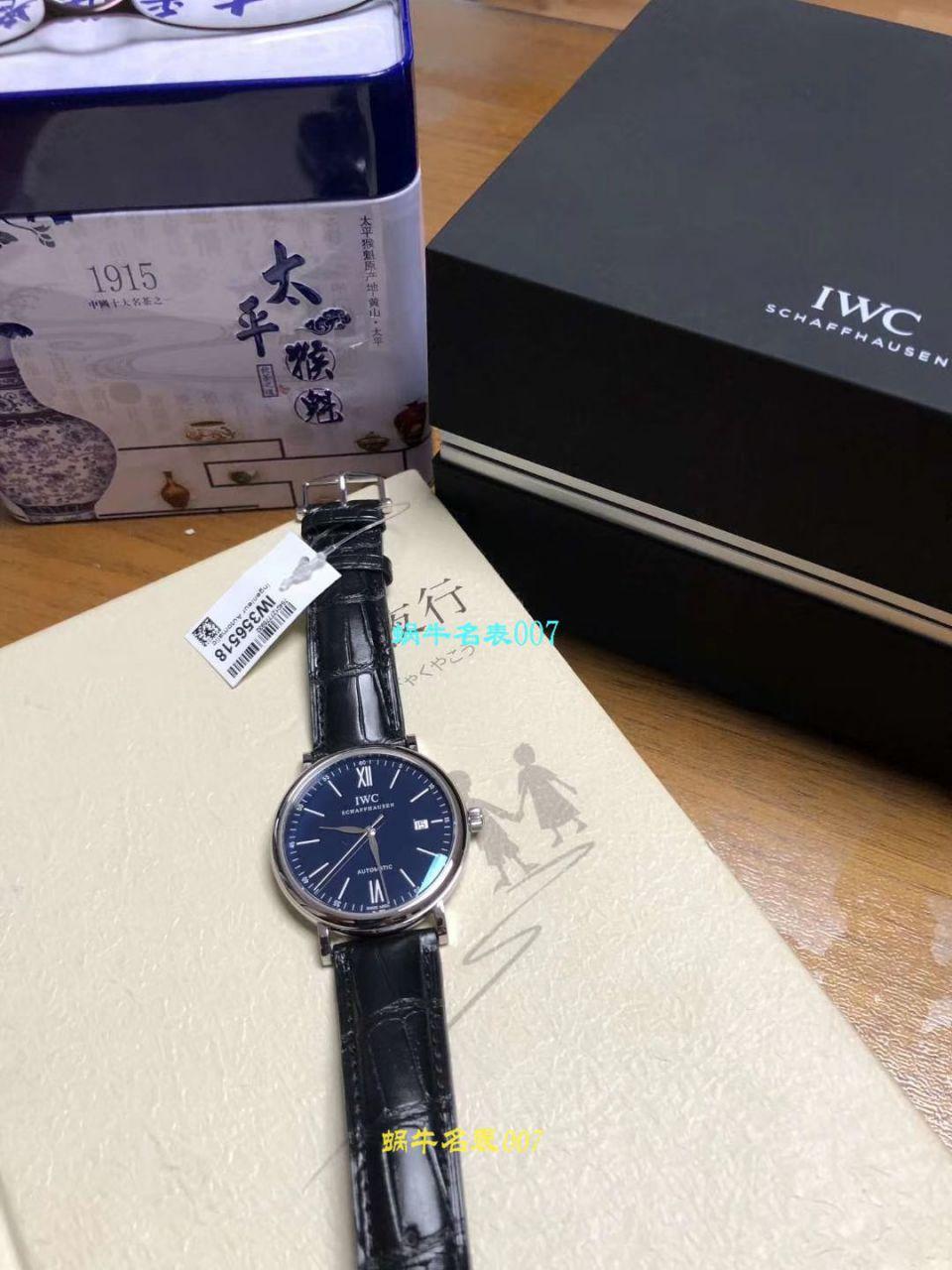 IWC万国表柏涛菲诺系列IW356501腕表【专柜原单】渠道出口订单!原封!缺个经销商印章就是正品!