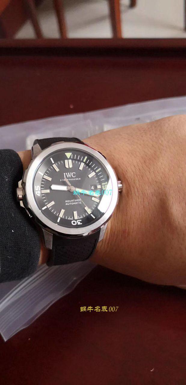 视频评测IWC万国表海洋时计系列IW329001腕表一比一超A高仿手表【HBBV6厂神作推荐!万国海洋‼️】