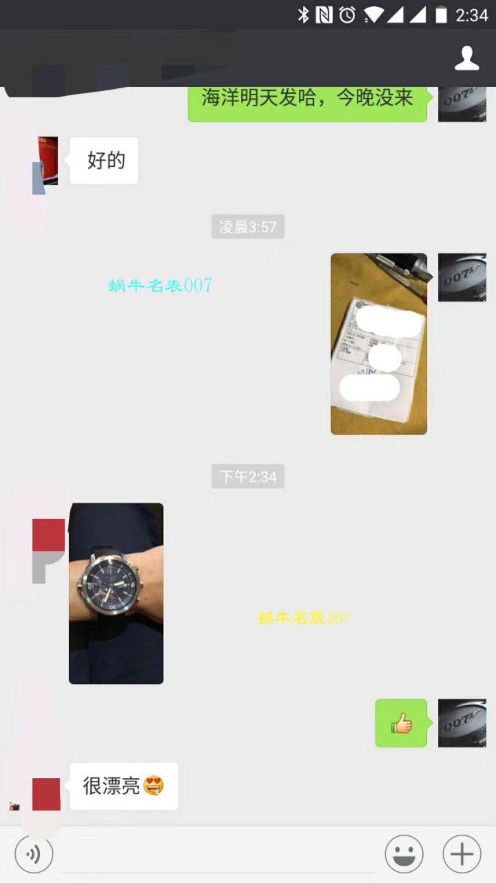 【独家视频测评V6厂一比一超A精仿手表】万国海洋时计系列雅克-伊夫.库斯托探险之旅特别版IW376805 男士机械腕表