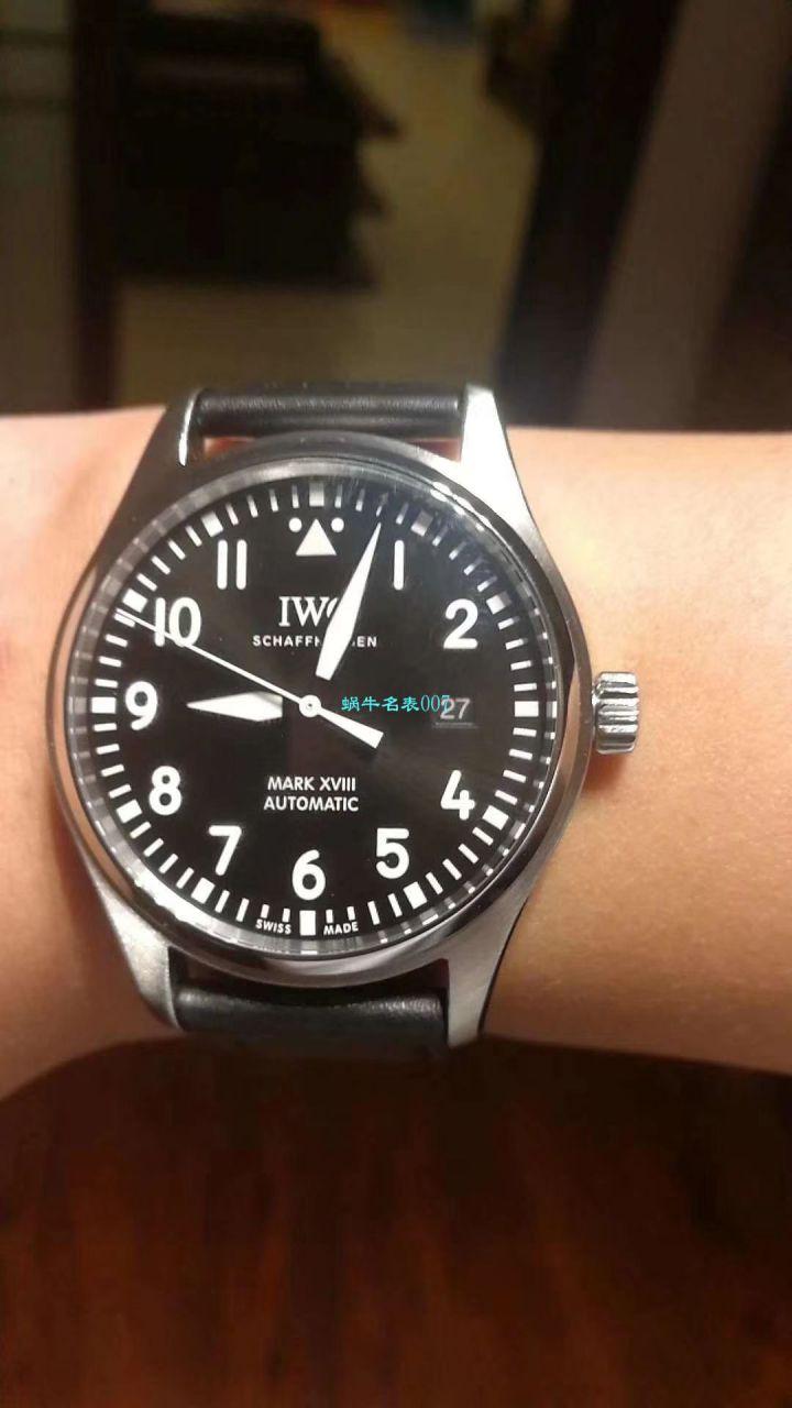IWC万国表飞行员马克十八系列IW327001腕表【V7一比一复刻手表】