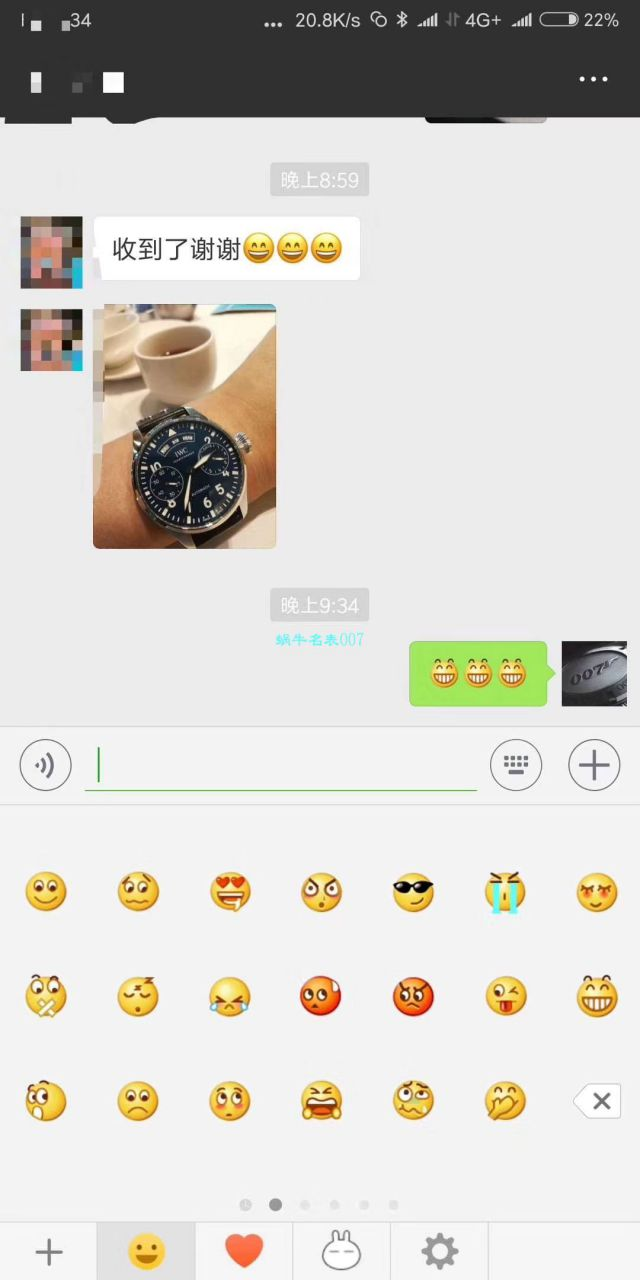【YL厂一比一超A复刻手表】万国葡萄牙年历腕表系列IW503501万国年历腕表