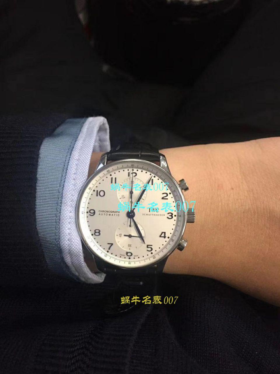 视频评测顶级复刻IWC万国表葡萄牙系列IW371491腕表【YL厂V7版本万国葡计】