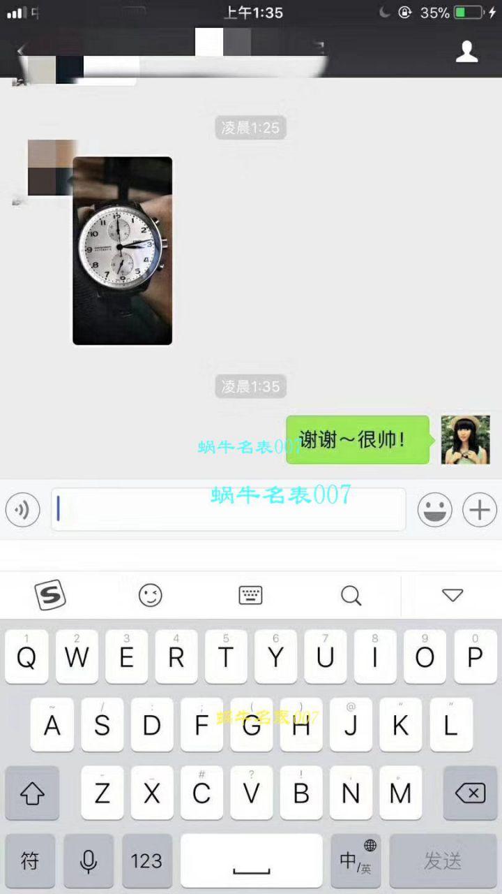 【独家视频测评】【YL厂V7版本一比一超A高仿手表】万国葡萄牙计时系列IW371417腕表(葡计烧钢蓝针)