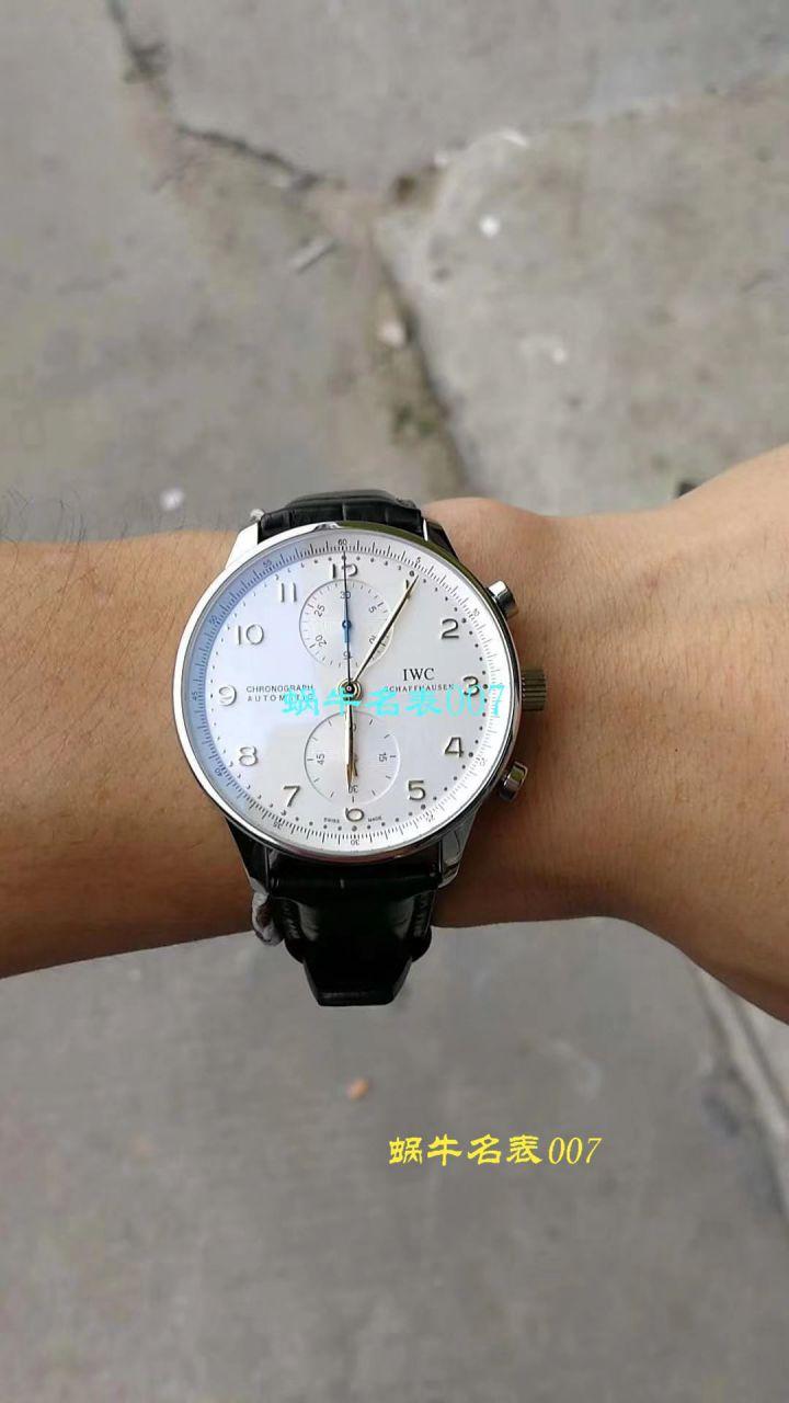 视频评测IWC万国表葡萄牙系列IW371446腕表(万国葡计蓝针)【YL厂V7版本一比一高仿手表】
