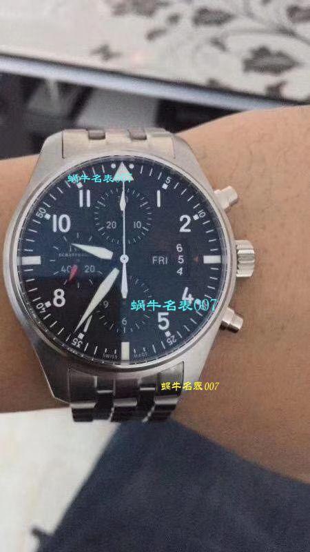 【V6厂顶级1:1超A高精仿手表】万国飞行员系列 IW377704 自动机械男士手表 / WG077