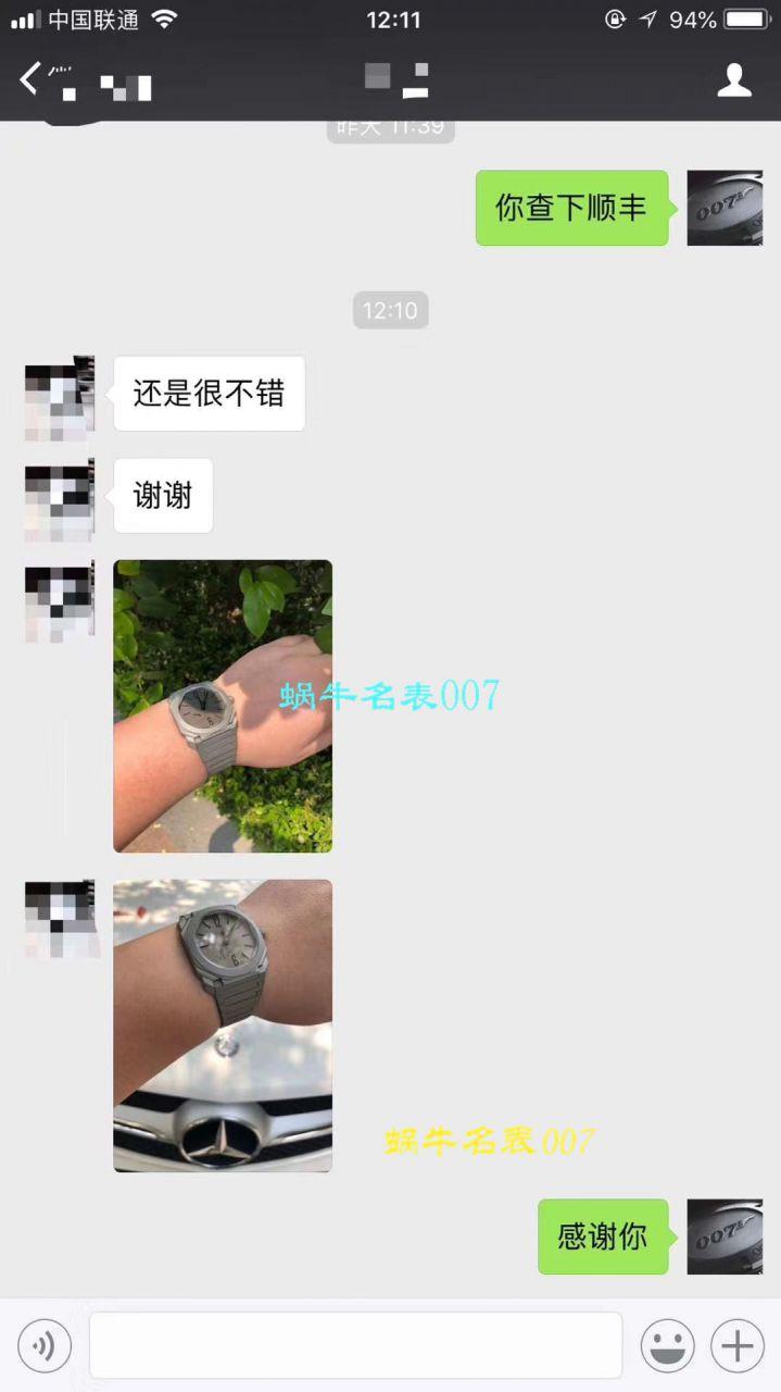 【台湾厂一比一超A高仿手表】宝格丽OCTO系列102713 BGO40C14TTXTAUTO腕表