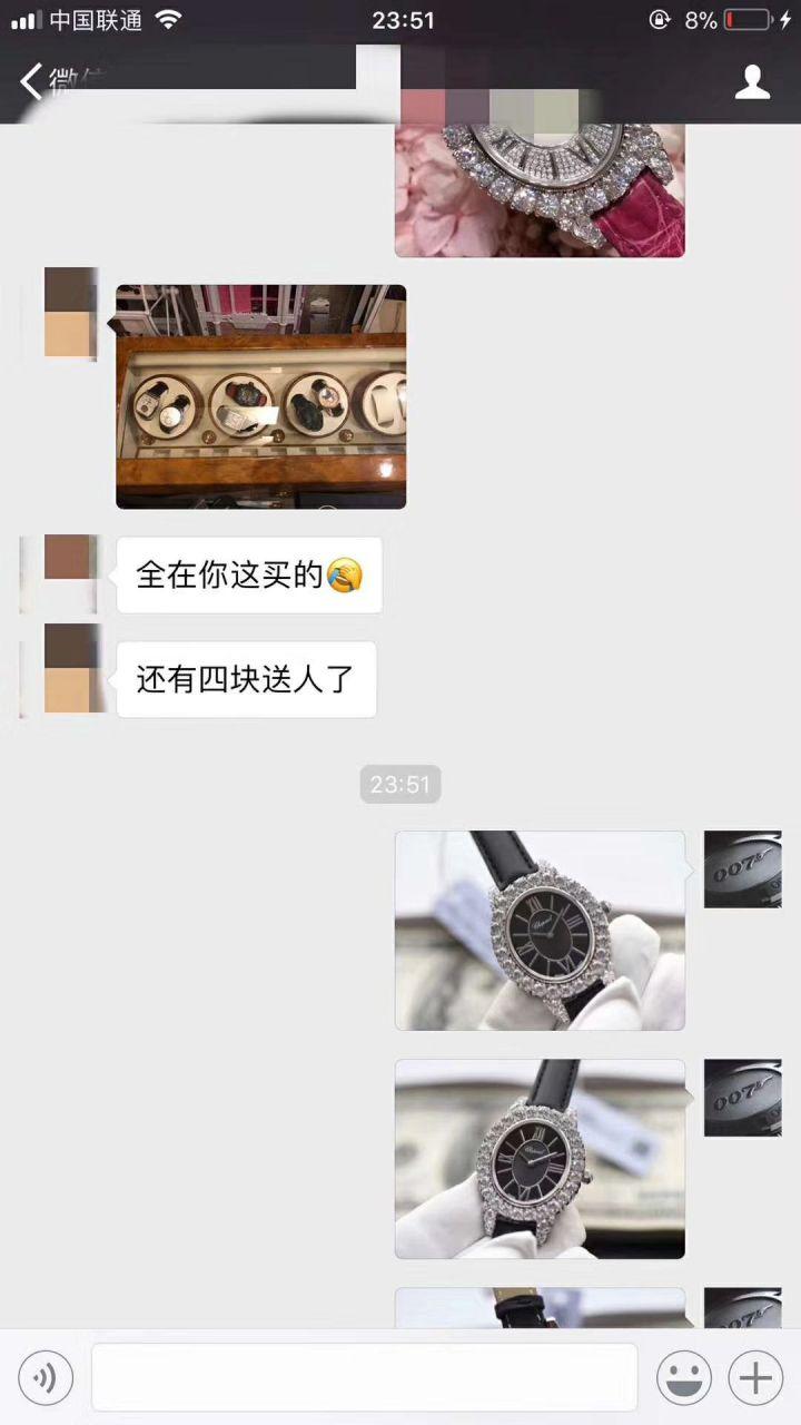 【独家视频评测SF一比一超A高仿手表】宝玑传世系列7057BB/G9/9W6腕表 / BZ033