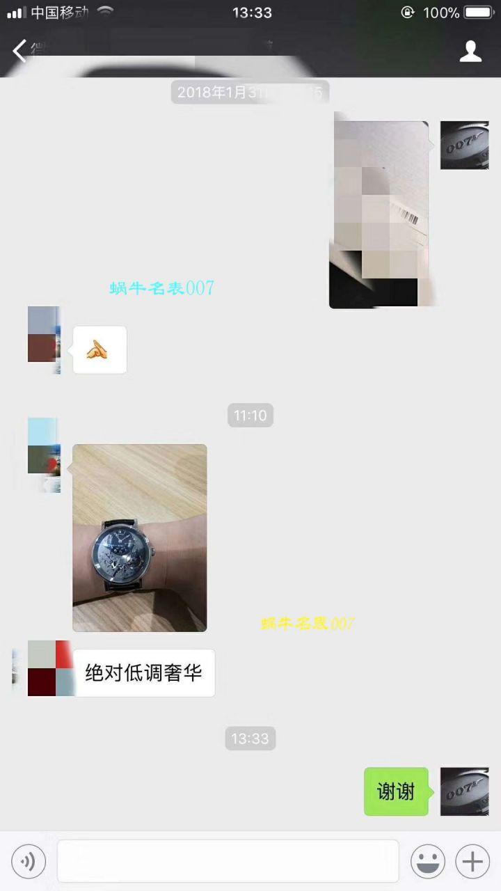 【独家视频评测SF一比一超A高仿手表】宝玑传世系列7057BB/11/9W6腕表