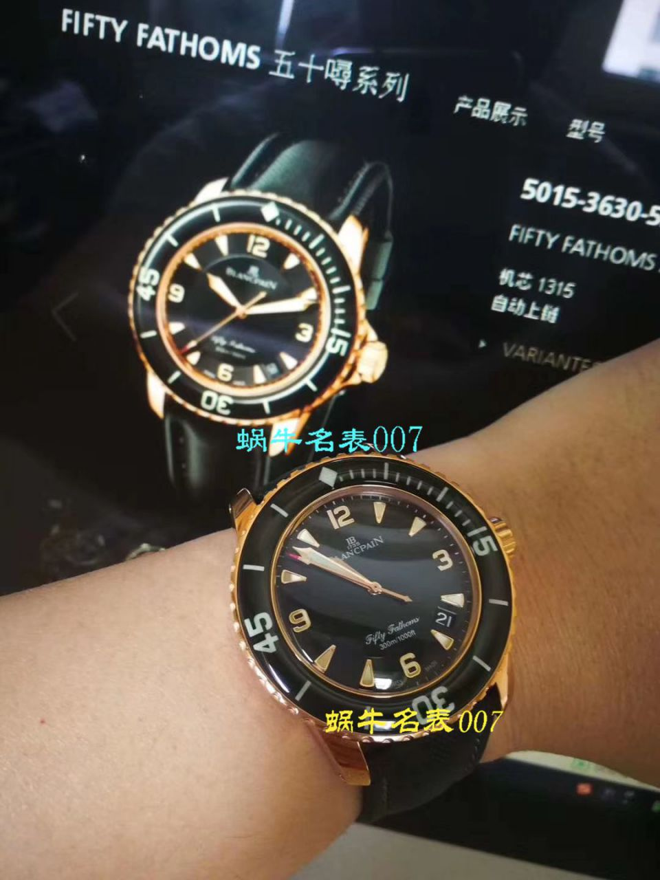 【ZF厂一比一超A高仿手表】宝珀五十噚系列5015-1130-52腕表